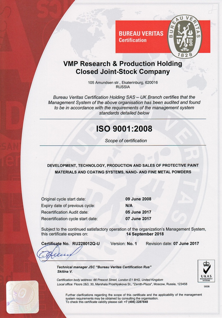 FMP_Certification_ISO_2017